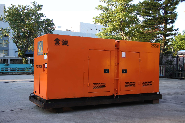 Hong Kong Generator Rental Yip Shing Diesel Engineering Co Ltd